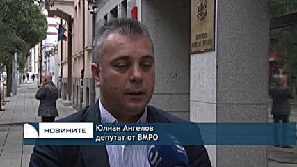 Протести срещу предсрочното освобождаване на Полфрийман, искат оставката на съдия Калпакчиев