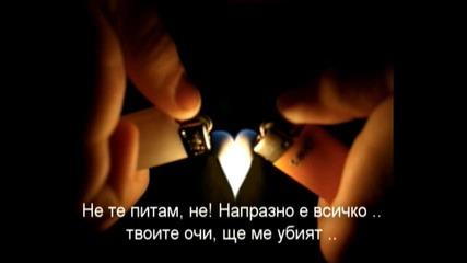 Goga Sekulic I Osman Hadzic - Tvoje Oci (превод)