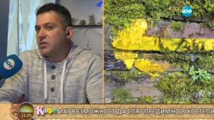 """""""На кафе"""" със Здравко от Big Brother (20.04.2017)"""