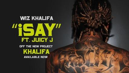 За първи път в сайта! Wiz Khalifa ft. Juicy J - isay Explosive