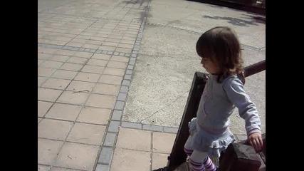 Вики На Детска Площадка
