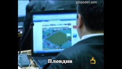 Златен скункс за Димитър Керин