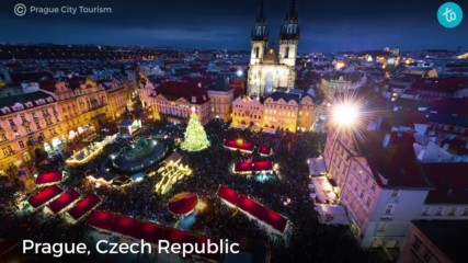 Най-красивите градове през Коледа