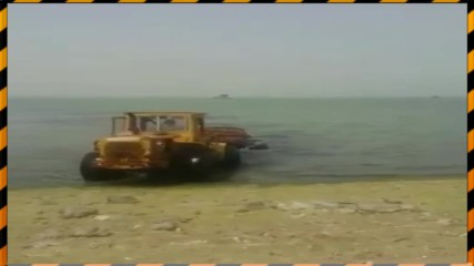 С трактора във водата