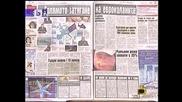 ! Всякакви езикови бариери, Господари на ефира, 28 май 2010
