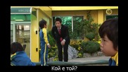 Hot blood Епизод 5 ( Част 2 ) + bg subs