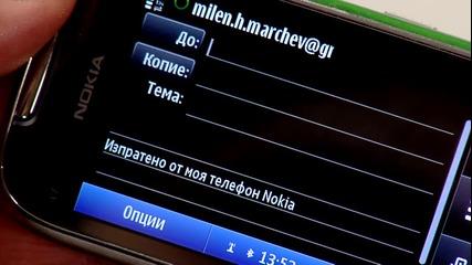 Email и Messaging с Nokia C7