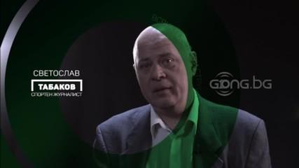 Светослав Табаков: Превърнах хобито си в професия