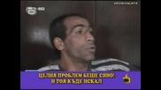 Луди Ромски Изцепки - Господари На Ефира