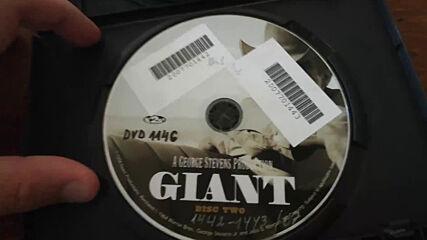 Българското Dvd издание на Гигантът (1956) Съни филмс 2003