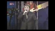 Mitar Miric - Gledam Drinu