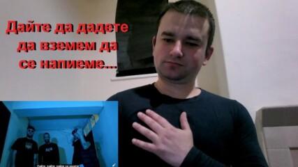 Реагирам на EMIL TRF, V_RGO, GARJOKA - DROGIRANI / ДРОГИРАНИ (Official Video)