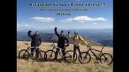 Изкачване на връх Руен с колела - 2251 метра н.в.