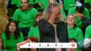 Аз обичам България - 1 кръг | Отново на училище (31.03.2017)