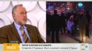Експерт по антитероризъм: Бих определил извършителя в Анкара като единак