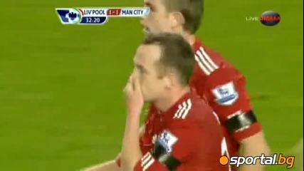 Ливърпул - Манчестър Сити 1-1 (27.11.2011)