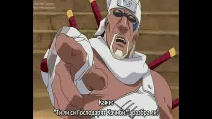 Naruto Shippuuden - Ep.142 - {bg Subs}