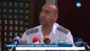 РАЗСЛЕДВАНЕ: Военни търсят причината за падането на хеликоптера