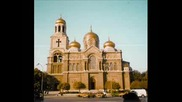 Просто България