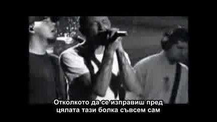 Linkin Park - Easier To Run + Бг Субтитри