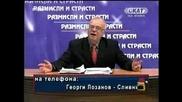 Господари на Ефирa Професор Вучков - Ода За Лесбийките