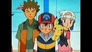 Pokemon-сезон 10 епизод 21 [бг аудио]