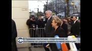 В Германия постигнаха съгласие за съставянето на широка правителствена коалиция