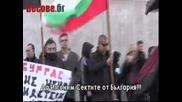 Да Изгоним Сектите от България!!!