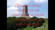 Честит Трети Март Българи !! - България Над Всичко !!!!