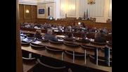 Изказвания в Народното събрание на старта на новия политически сезон