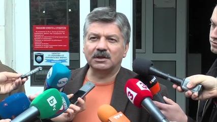 Дисциплинарната комисия на БФС обяви наказанието на Моци