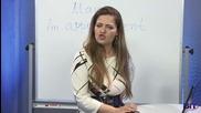 Аз уча английски език . Сезон 1, Епизод 42 , Appointment на български