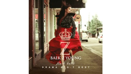 Baek Ji Young 7 - (that Woman) [secret Garden Ost] [ost Best]