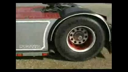 Scania Ауспух