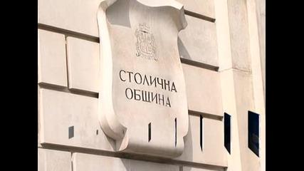 В Столичния общински съвет днес ще бъдат внесени предложенията на протестиращите срещу Синята зона