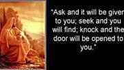 Мъдри Слова от Исус Христос