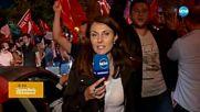 Привържениците на Ердоган празнуваха изборната победа