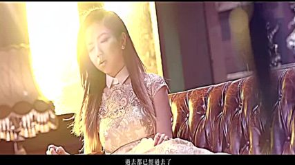 G.e.m.(鄧紫棋) - Therefore(於是){превод}