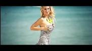 3kiss-official-video-hd