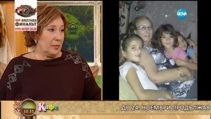 """Сдружение """"Онкоболни и приятели"""" - един от финалистите в ПРОМЯНАТА 2015-2016"""