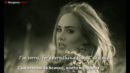 Adele - Hello | превод текст | Subs on screen!