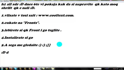Kak Da Si Napravite Qk Font:)