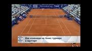 Две изненади на тенис турнира в Щутгарт