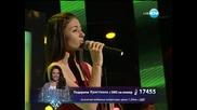 Кристиана Асенова (песен на български език) - Големите надежди финал - 04.06.2014 г.