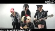 Mejibray comment for「stylish wave Circuit 13 夏の陣」