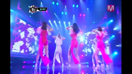 (female President by Girl s Day M Countdown 2013.7.4)