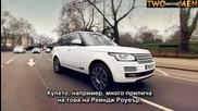 New! Top Gear С19 Е05 Част (1/3) + Субтитри