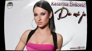 Katarina Zivkovic - Da mi je - 2012 - Катарина Живкович - Да Можеше - Премиера - Превод ..