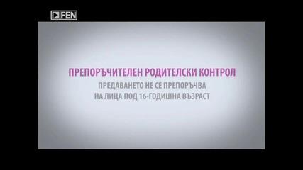 Динамит епизод 5 (04.11.2012) - цялото предаване