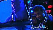 Никой тук не пее - Никос Папазоглу